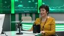 Гость на Радио 2. Нина Глушак, руководитель проекта БЛОГЕРЫ_ДЕТИ КОМСОМОЛЬСК .