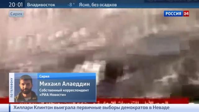 Новости на Россия 24 • В Дамаске задержали координаторов взрывов