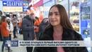 Новости Псков 07.12.2018 / В Пскове открылся первый магазин одного из лидеров интернет-торговли