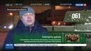 Новости на Россия 24 • В музее Прорыв блокады Ленинграда демонтировали скульптуры советских солдат