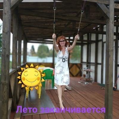Ольга Ильмер
