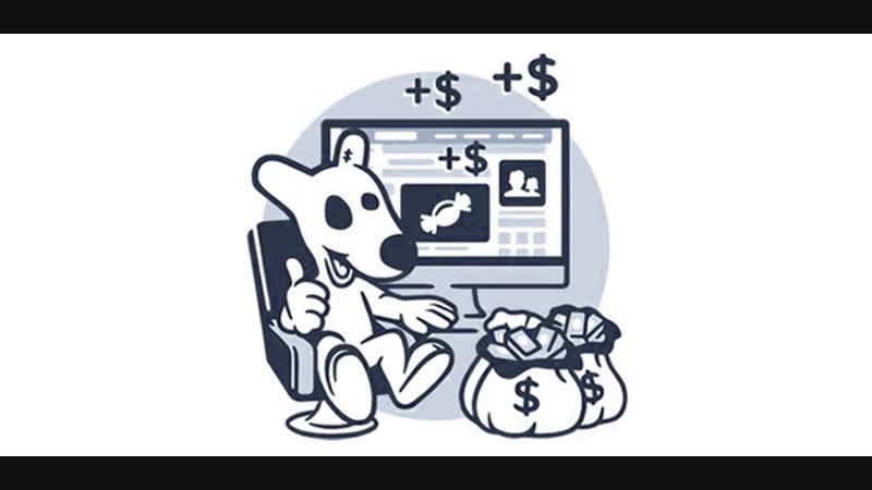 Freedogecoin-Вывод на электронный кошелёк.