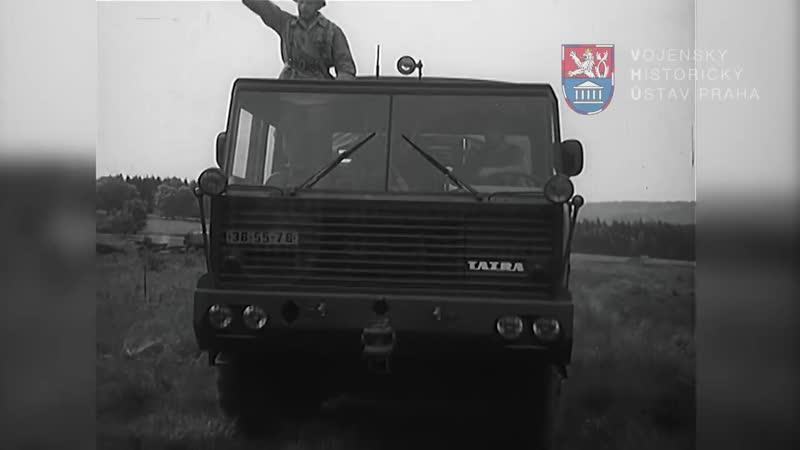 ČaBT - Dělostřelectvo a raketové vojsko (1976)