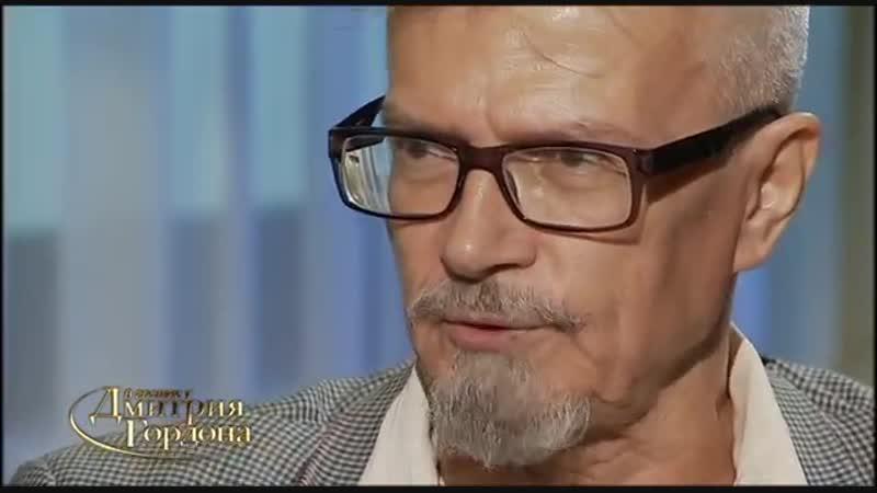 Эдуард Вениаминович Лимонов в гостях у Дмитрия Гордона 12 2013 год
