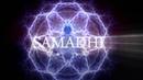 Samadhi PARTE 1 MAYA A ILUSÃO DO EU Portuguese Narration