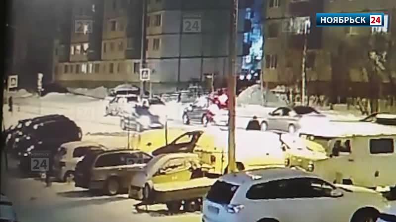 18.12.2018 . В Ноябрьске пьяный водитель сбил девушку-пешехода. 18!
