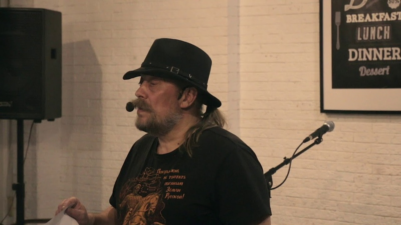 Павел Юдин - концерт в Нижегородском Бард-кафе (часть 2)