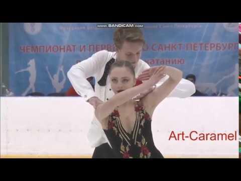 Александра Бойкова - Дмитрий Козловский КП МС Чемпионат Санкт-Петербурга 2018