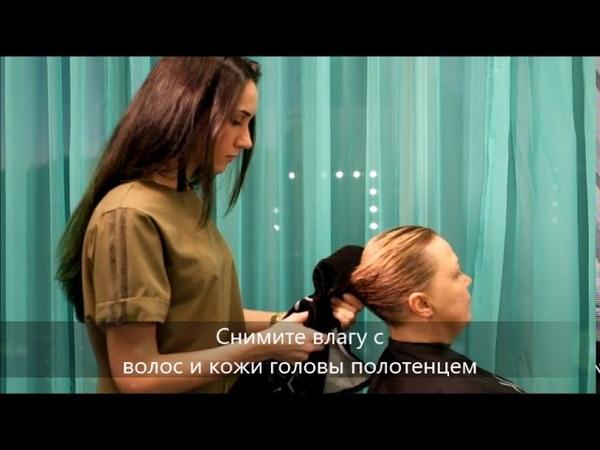 Процедура Growing HCprofessional выращивание волос