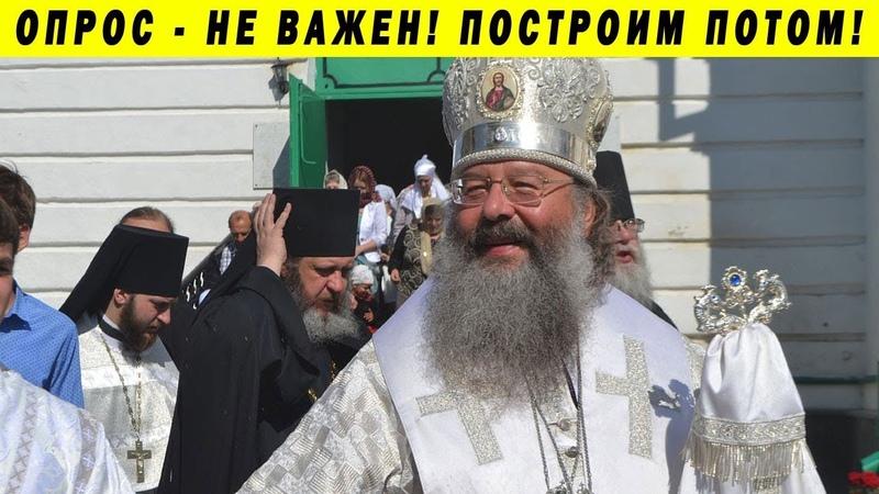 ЦЕРКОВЬ НАНОСИТ ОТВЕТНЫЙ УДАР ЕКБ ПРОТЕСТЫ СКВЕР ПРОЕКТ ХРАМА