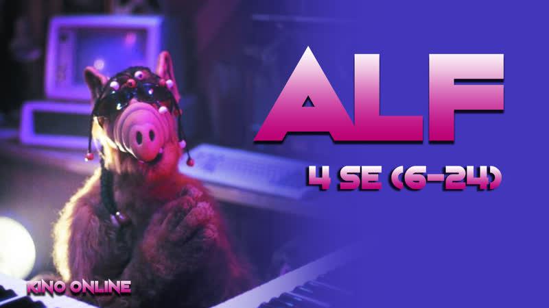 ALF 4 SE (1-24)