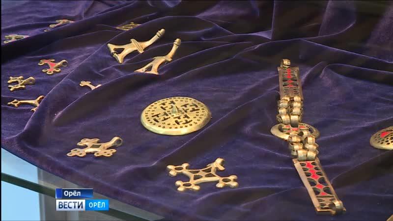 В Орле открылась выставка «Ранние славяне. История, археология, реконструкция»