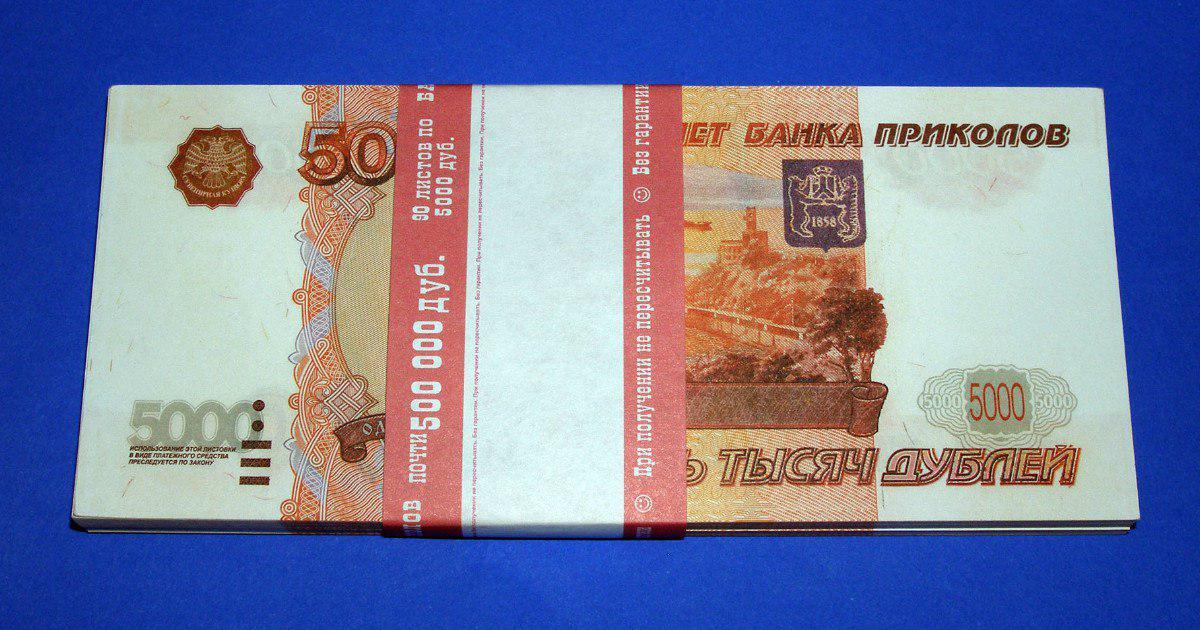 В Таганроге задержали мошенника-рецидивиста, который разменял 270 тысяч рублей билетами «банка приколов»