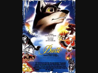 Балто 1995 мультфильм Живов VHS