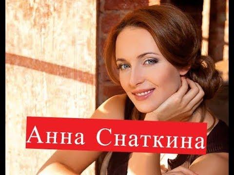 Снаткина Анна ЛИЧНАЯ ЖИЗНЬ сериал Исчезнувшая Катя Савельева