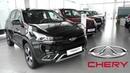 CHERY Tiggo авто в автосалоне цены