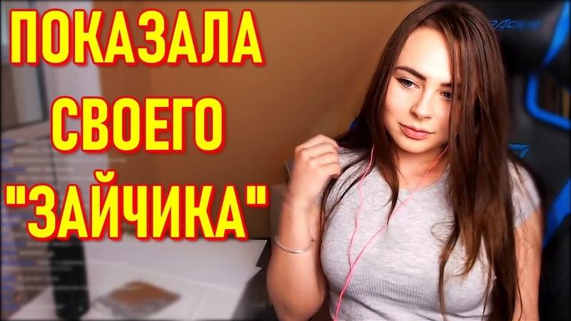 Михалина Показала Вибро Зайчика - Массажер Для Спины