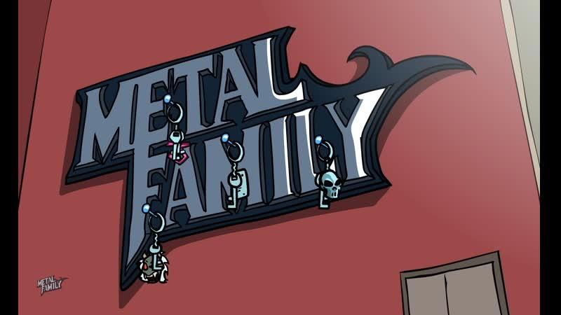 Metal_family