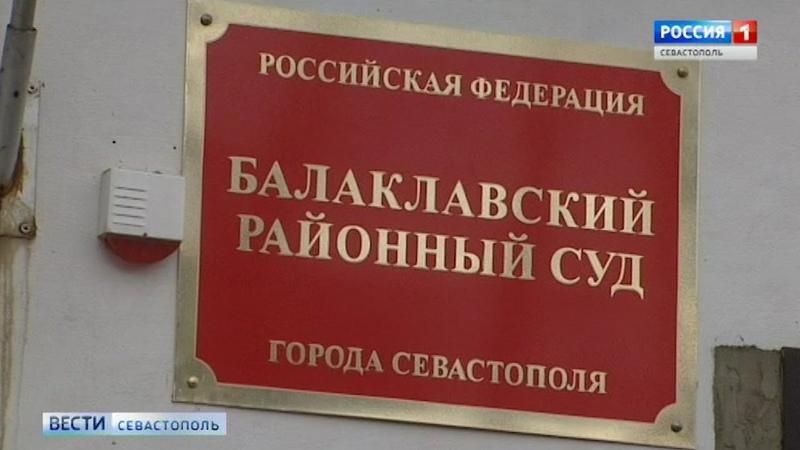 Сёстры делят квартиру в Терновке через суд