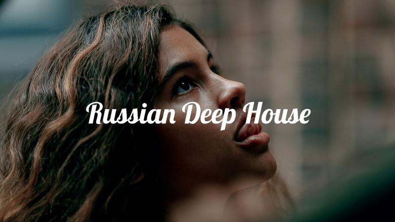 Nami UD - Капкан (Dj Kapral Cover Mix)
