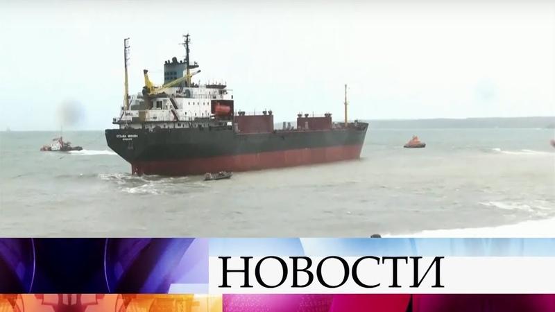 Российский сухогруз «Кузьма Минин» сняли с мели у берегов Британии.