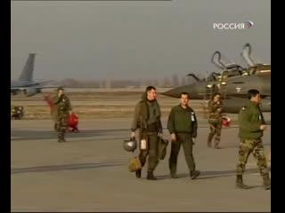 Специальный корреспондент База в Киргизии
