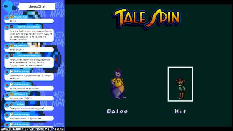 Мнение стримера WeaseL об игре TaleSpin (Genesis)