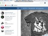 #GalizienDivision #Remaster #tShirt #WPrint #WhitePrint