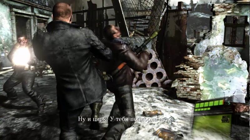 PC Resident Evil 6 Джейк Шерри 30 Я нормальный а не урод за которымы вы гоняетесь