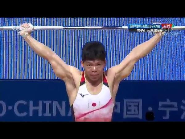Asian Weightlifting Championships 2019 61kg Men