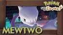 Pokémon Let's Go Pikachu Eevee - Mewtwo Battle