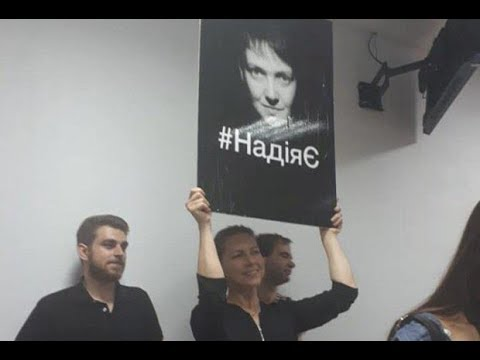 Чорніють руки, вночі судоми, обличчя неживого кольору сестра Савченко зробила тривожну заяву