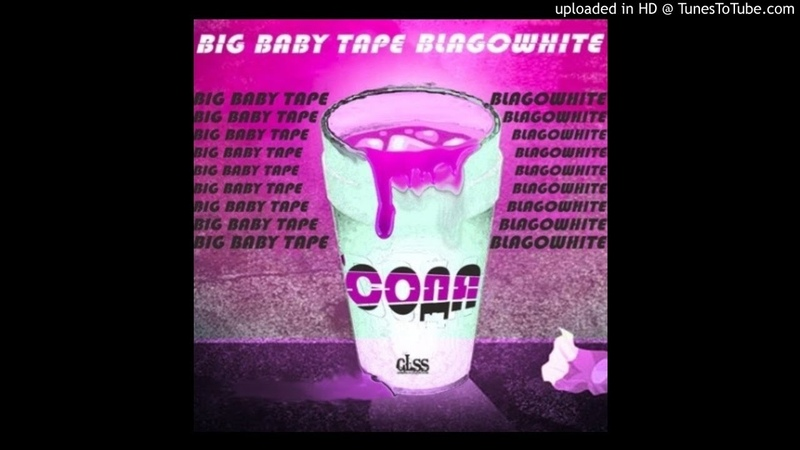 Big Baby Tape ft. BlagoWhite – Сода [new track \ 06.12.18]