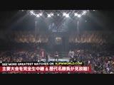 Kenny Omega vs. Hiroshi Tanahashi - The New Beginning In Niigata 2016
