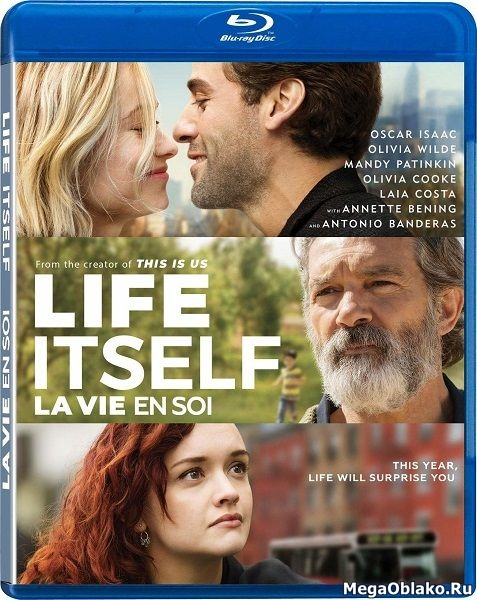Сама жизнь / Life Itself (2018/BDRip/HDRip)