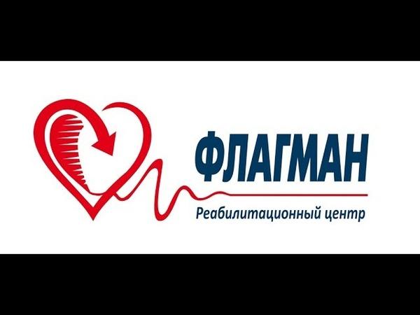 Наркологический центр в Крыму, в Севастополе, в Симферополе, отзывы.