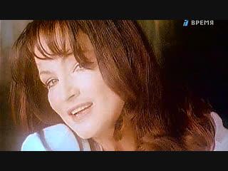 Люби меня - София Ротару 1998 (В. Матецкий - М. Файбушевич)