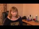 Жительница Иркутской области обвиняет полицейских в разглашении ее самой главной тайны