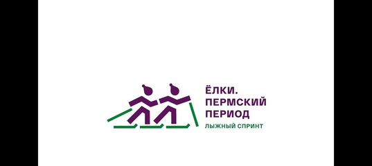 Спортивно-экипировочный центр