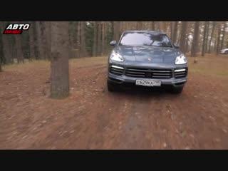 Большой паркетник, который хочет быть внедорожником. Porsche Cayenne S