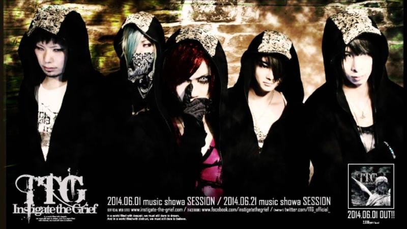 I.T.G 1st ALBUM Instigate the Grief demo