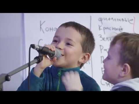 Клуб Белый вороненок: Музыкальный интеллект