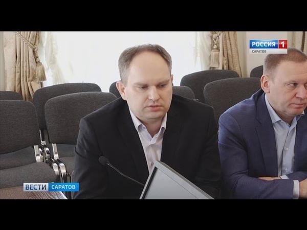 Совещание по поводу улучшения маневренного фонда Саратова прошло в городской администрации