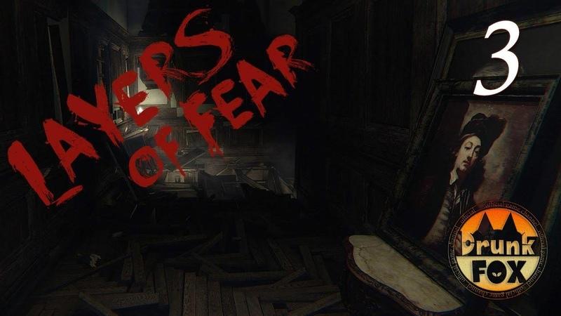 Layers of fear - что то получается ч. 3