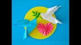 Origami pigeon Taube