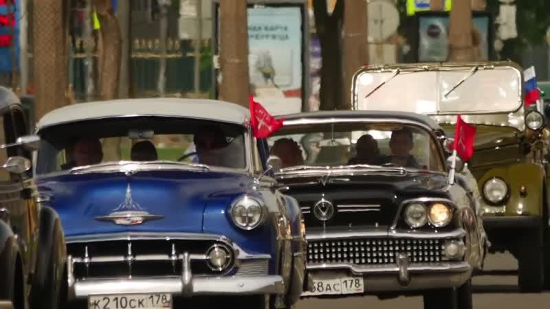 V Петербургский парад ретро-транспорта 2019