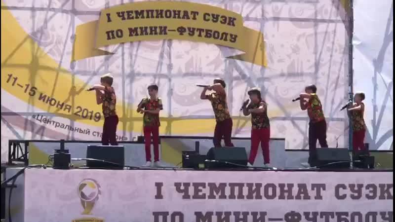 СУЭК_15.06.2019_Чемпионат по мини-футболу_Закрытие
