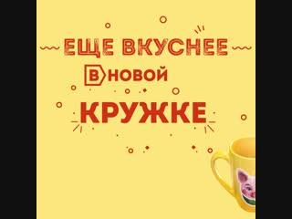 Lipton tea для яркого дня