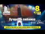 Анонс сольного концерта Феликса Царикати