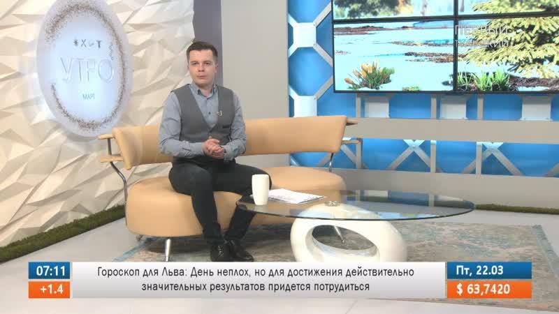 Первый Тульский - сюжет о проекте АРТЁМ ВАРГАФТИК В ДВОРЯНСКОМ СОБРАНИИ